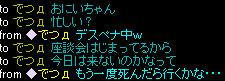 20060828195508.jpg