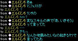 20060828195539.jpg