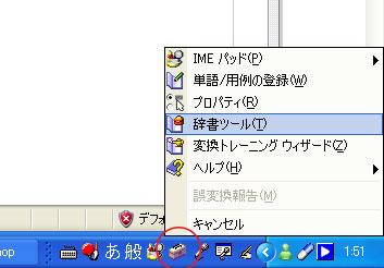 20060903015301.jpg