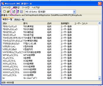 20060903015521.jpg