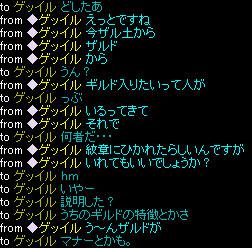 20060905193246.jpg