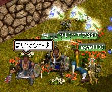 20060912185742.jpg