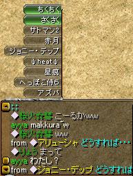 20060912185751.jpg