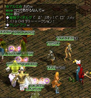 20060912185809.jpg