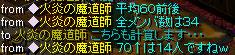20060912185840.jpg