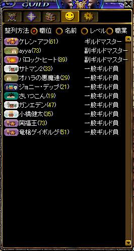 20060912190220.jpg