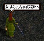 20061030190151.jpg