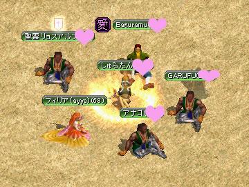 20061030190618.jpg