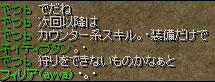 20061030190650.jpg