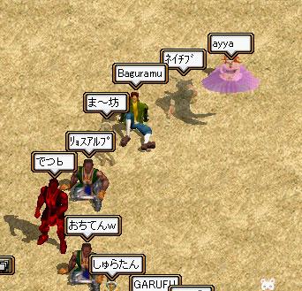 20061030190743.jpg