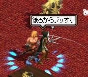 ANGELO2.jpg
