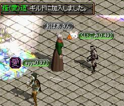 demo.jpg