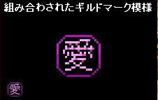 gokuaidou_118.jpg