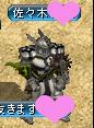 sasaki2.jpg