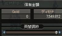 10M加工結果2