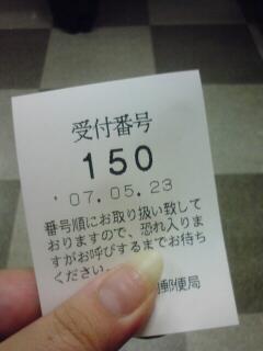 20070523130519