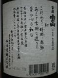 吉兆宝山2