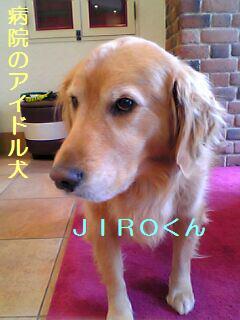 JIROくん