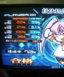 CA310012c.jpg