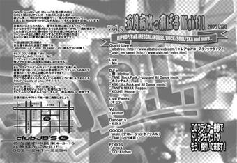 QOL Vol.9 uraのコピー(小)