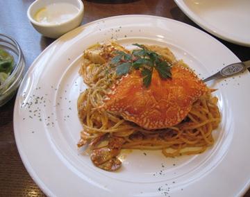 Italian Dining granchio