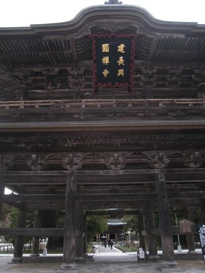 鎌倉ー建長寺