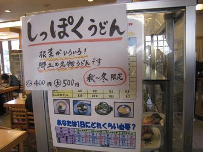 かなくま餅