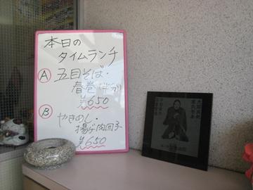 ニュー雅園八栗店