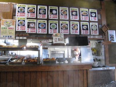 大島製麺 クリック拡大