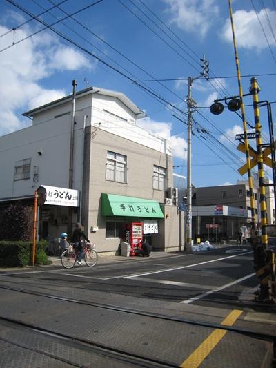 上田製麺所