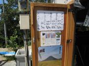 2007/8/10こだわり手打 うどん山