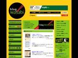 blogwasabi -ブログわさび-