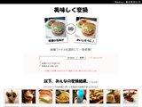 monolisfood.jpg