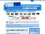 tubefire.jpg