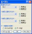 20080930-4