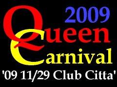 queencarnival.jpg