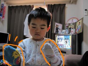 20100129_convert_20100129174135.jpg