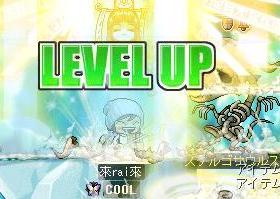 137level up
