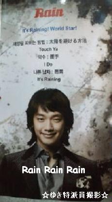 20080216174714yuki.jpg