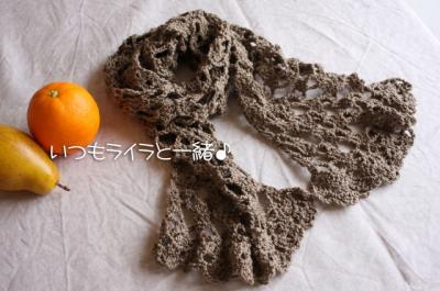 レース編みのマフラー