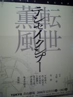20061203172710