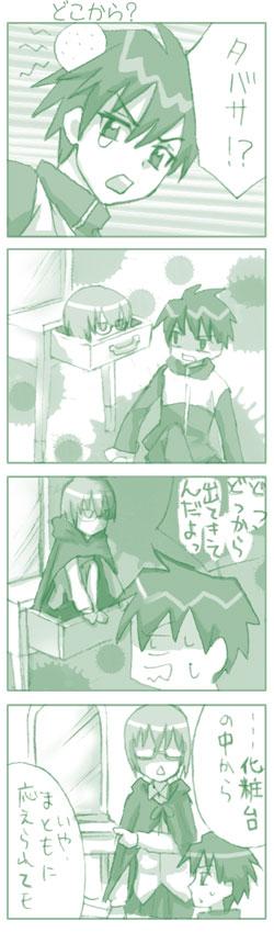 喫茶ゼロ05