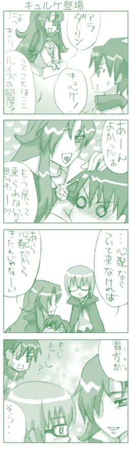 喫茶ゼロ07