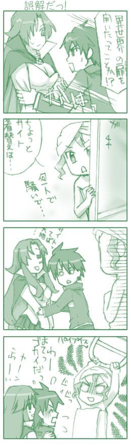 喫茶ゼロ09