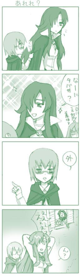 喫茶ゼロ11