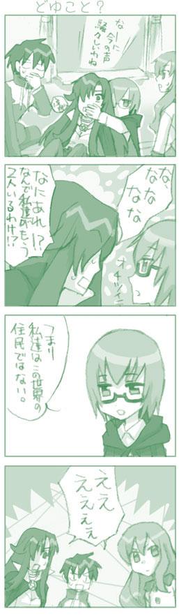 喫茶ゼロ12
