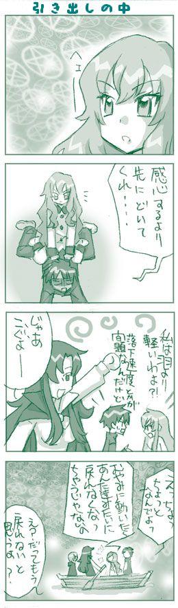 喫茶ゼロ17