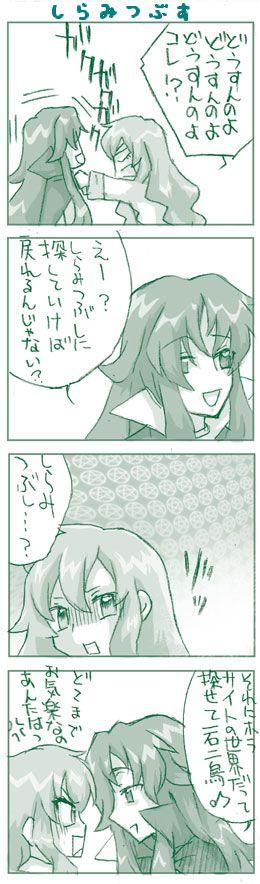 喫茶ゼロ19