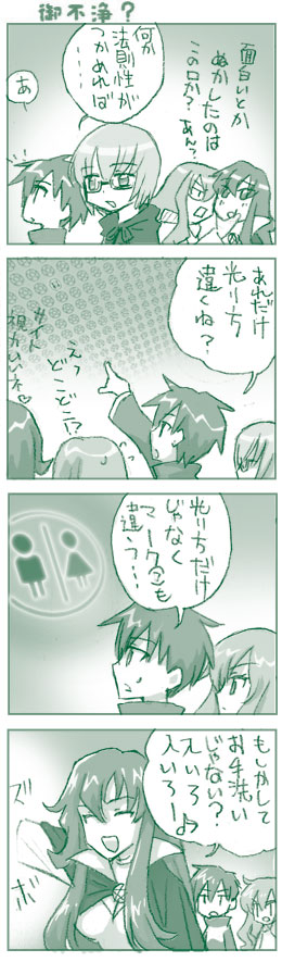 喫茶ゼロ21