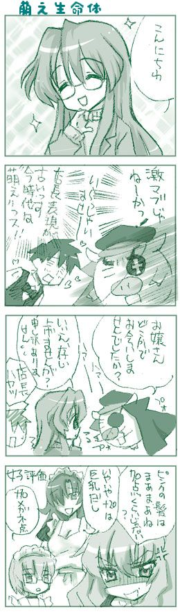喫茶ゼロ26